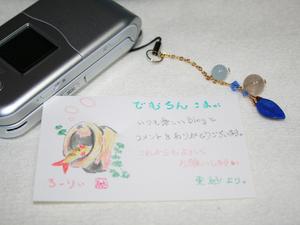 200605151